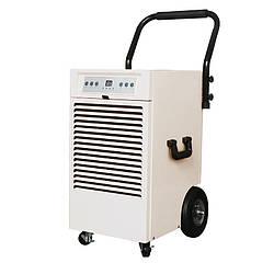 Осушитель воздуха Celsius MDH-50P с дренажным насосом