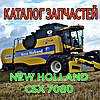 Каталог Нью Холланд T8030