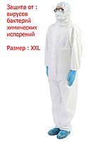 Комбинезон защитный XXL белый с капюшоном