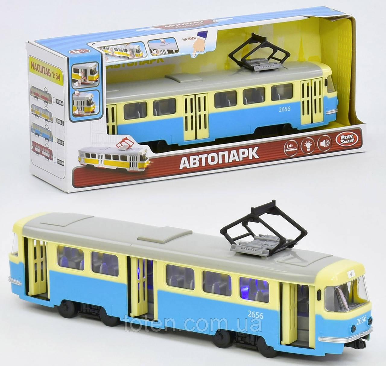"""Міський транспорт 9708 З """"Трамвай"""" Play Smart підсвічування, звук, відкриваються двері, інерція Т"""