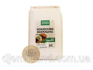 Кокосовая мука 1 кг