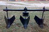 Сцепка тройная ТМ АРА, фото 2