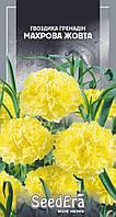 Гвоздика гренадин Махровая Желтая, 0.2 г, SeedEra. Семена цветов для клумб, Цветочные семена интернет-магазин