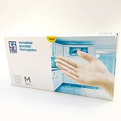 Перчатки виниловые припудренные Sirap размер М 100 шт/уп
