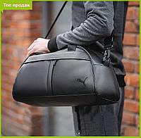 Мужская спортивная сумка Пума из эко кожи для тренировок, Спортивные сумки Puma кожзам через плечо