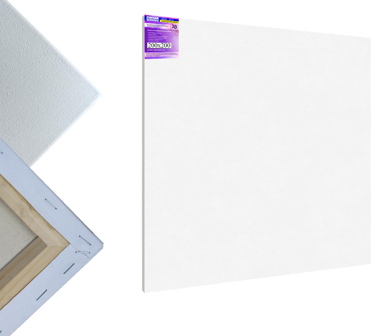 Холст на подрамнике Factura Gallery3D 200х200 см Украинский хлопок 400 гр./кв.м. среднее зерно (Medium) белый