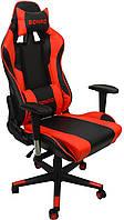 Геймерское раскладное кресло игровое для геймеров 2011 А кожзам геймерский стул компьютерный игровой красный