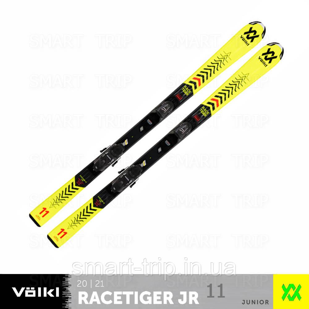 Детские лыжи Volkl Racetiger JR 130 vMotion 2021 желтые 120465-130