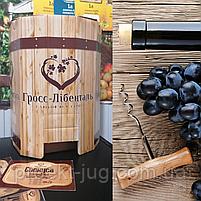 """Вино """"Спокуса"""" (слива-смородина) красное полусладкое столовое ТМ """"Грослибенталь"""" пак, фото 4"""