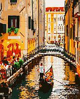 Картина рисование по номерам Вечір у Венеції PN4735 Artissimo 40х50см розпис за номерами набір, фарби, пензлі,
