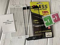 Захисне скло 2,5 Д для Samsung G610F / Samsung J7 біле/чорне