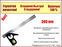 Угольник столярный комбинированный с уровнем 300 мм Youta 77-400