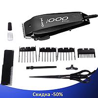 Профессиональная машинка для стрижки волос Gemei GM 1016 10W с ножницами, фото 1