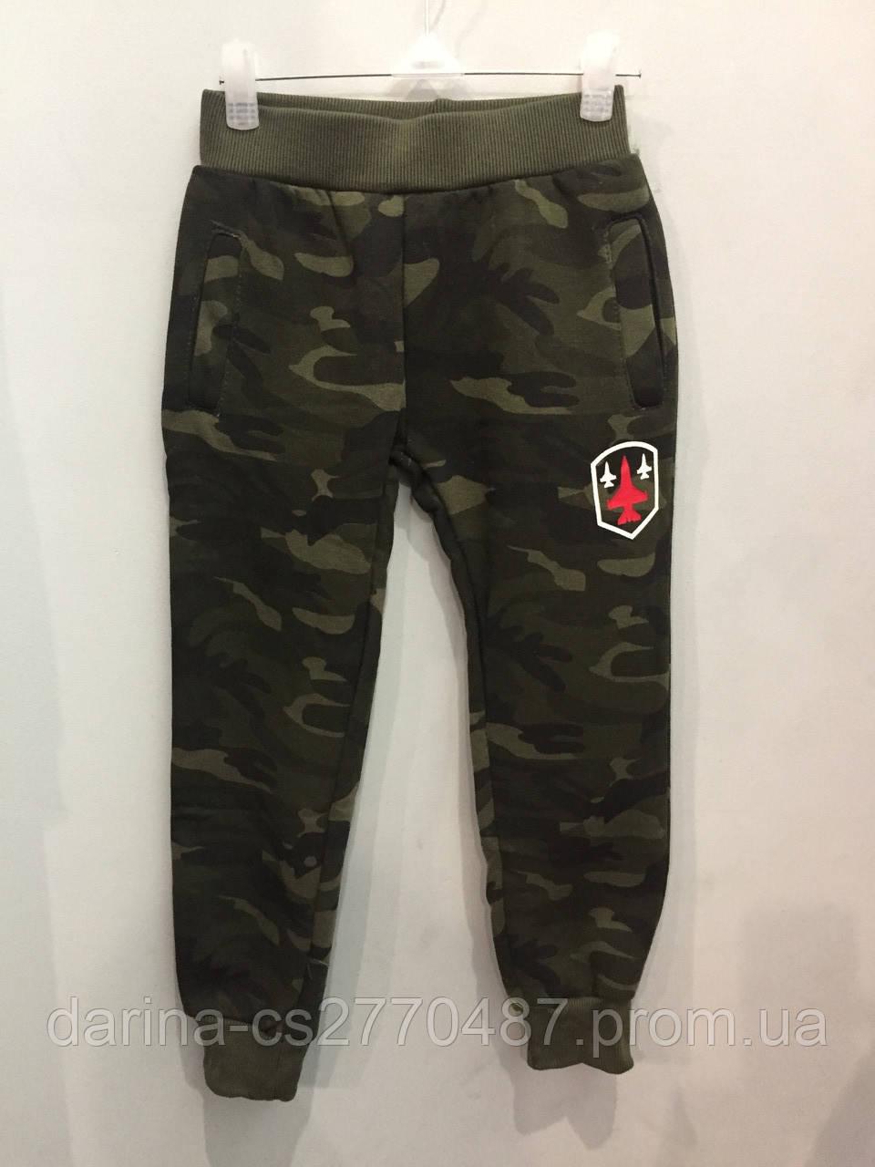Утепленные спортивные штаны для мальчика 98,104,110,122 см