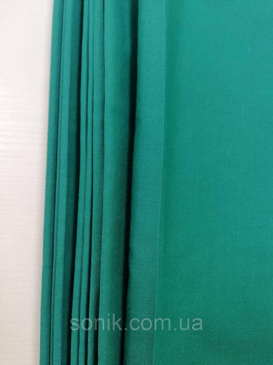 Ткань Бязь Gold тёмно- зелёная  220см