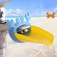 Удлинитель на смеситель для детей, фото 1