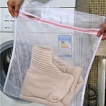 Великий мішок для делікатного прання речей в пральній машині (50х60 см)