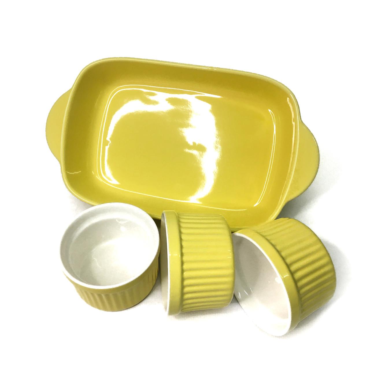 Набір керамічних форм для випічки (4шт), жовтий