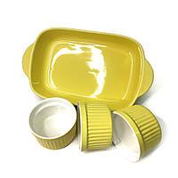 Набір керамічних форм для випічки (4шт), жовтий, фото 1