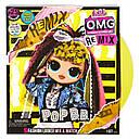 Кукла ЛОЛ ОМГ Диско Леди L.O.L. Surprise! O.M.G. Remix Pop B.B., фото 6