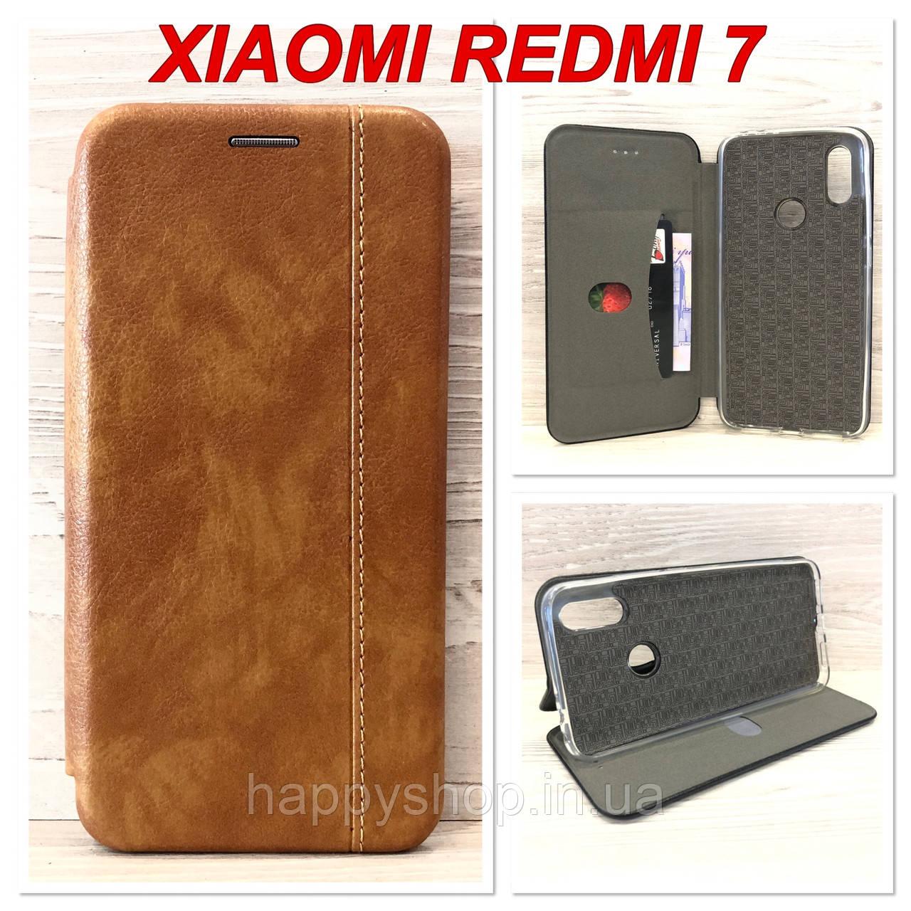 Чохол-книжка Gelius Leather для Xiaomi Redmi 7 (Коричневий)