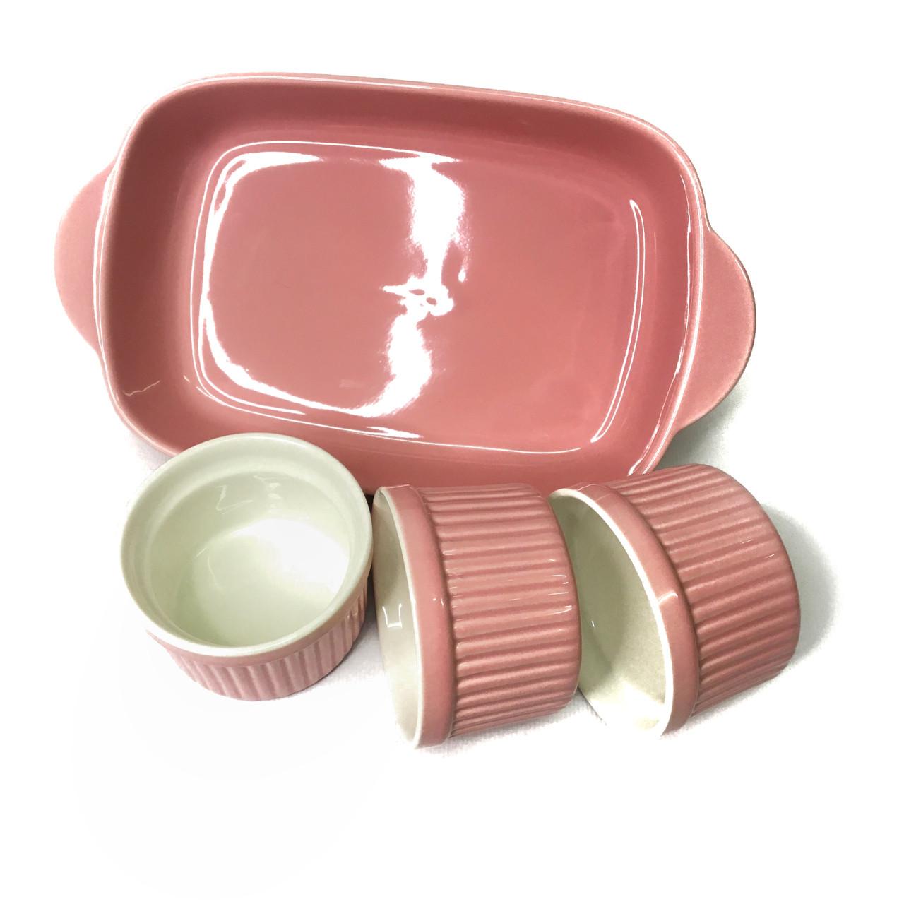 Набір керамічних форм для випічки (4шт), рожевий