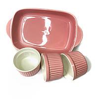 Набір керамічних форм для випічки (4шт), рожевий, фото 1