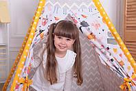 Детская палатка-вигвам с ковриком Лесные Зверята 125х125х170 см, фото 7