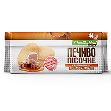 Печиво пісочне ванільно-карамельне Power Pro 80 г