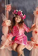 Плаття для дівчинки Берегиня рожеве