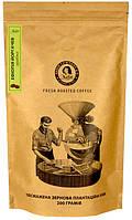 Кофе зерновой Эфиопия Йоргачеф 200 г ТМ NADIN