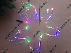 Новогодняя светодиодная гирлянда ПУЧОК-РОСА 240LED, 10 линий по 2.4м. мультиколор (с мерцанием), фото 3