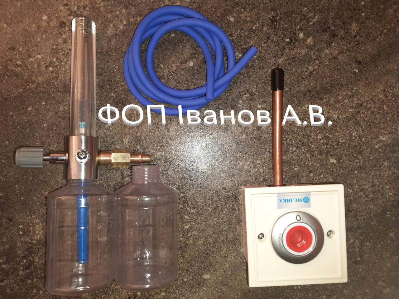 Флоуметр с настенной розеткой (din) (Увлажнитель кислорода Y-002 с розеткой в комплекте)