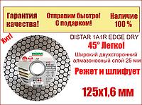 Диск алмазный Distar 125мм 1A1R EDGE DRY диск для сухого реза керамогранита и керамики под 45°, фото 1