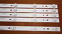 Комплект планок LED42D10A-ZC14DFG-01 (PN:30342010203), LED42D10B-ZC14DFG-01 (PN:30342010204), фото 3