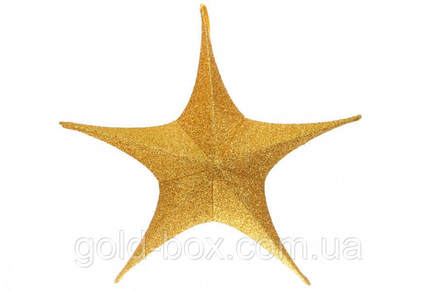Звезда декоративная 80 см
