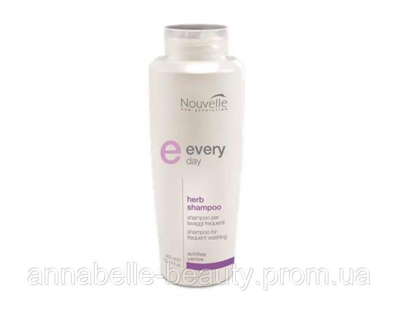 Nouvelle Herb Shampoo Шампунь для щоденного застосування 250 мл