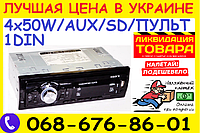 Автомагнитола Sony 8222BT ISO Bluetooth, MP3, FM, USB, SD, AUX, фото 1