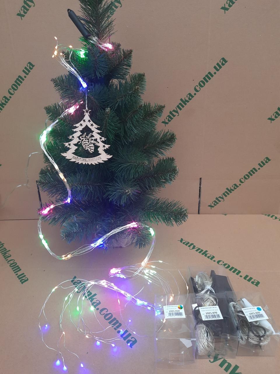 Новогодняя светодиодная гирлянда ПУЧОК-РОСА 240LED, 10 линий по 2.4м. мультиколор (с мерцанием)
