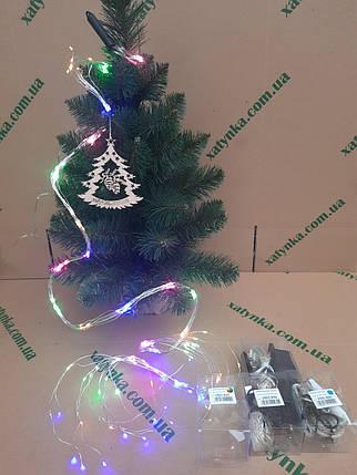 Новогодняя светодиодная гирлянда ПУЧОК-РОСА 240LED, 10 линий по 2.4м. мультиколор (с мерцанием), фото 2