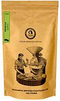 Кофе зерновой Кения АА 200г ТМ NADIN