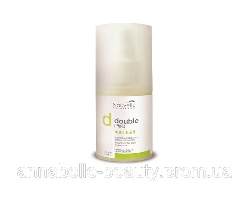 Nouvelle Nutri Fluid Оживляющее средство для волос 75 мл
