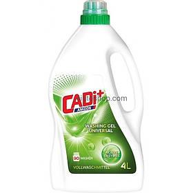 Cadi Gel Гель для прання (Універсальний) 4 л (90 прань) 01120