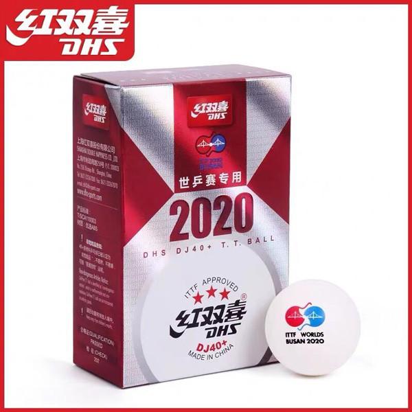 Пластиковый теннисный мяч DHS Busan DJ40+ 3*** ITTF 2020 WTTC