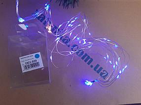 Новогодняя светодиодная гирлянда ПУЧОК-РОСА 240LED, 10 линий по 2.4м. синий (с мерцанием), фото 3