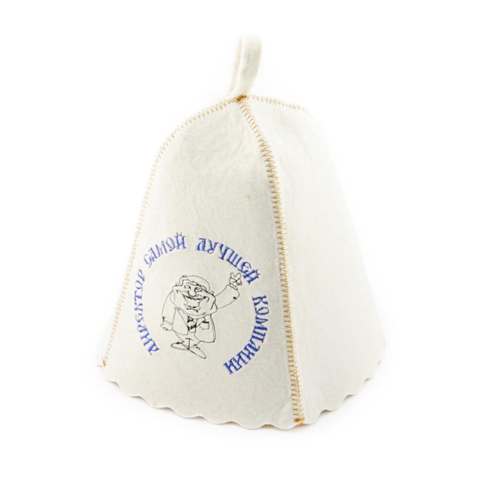"""Банная шапка Luxyart """"Директор самой лучшей компании"""", натуральный войлок, белый (LA-124)"""