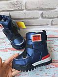 Зимние детские синие ботинки Том.М, фото 2