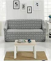 Универсальный защитный чехол для мебели, эластичный чехол для дивана ДИВАН жаккардовый без юбкой
