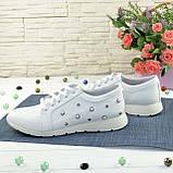 Кроссовки женские кожаные, цвет белый., фото 3