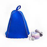 Банная шапка Luxyart, натуральный войлок, синий (LA-997), фото 2